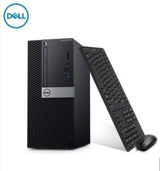 戴尔DELL  台式计算机 OptiPlex 7070 Tower :I5-9500/8G/1TB+128G/AMD R5-430 2G/DVDRW/21.5英寸显示器